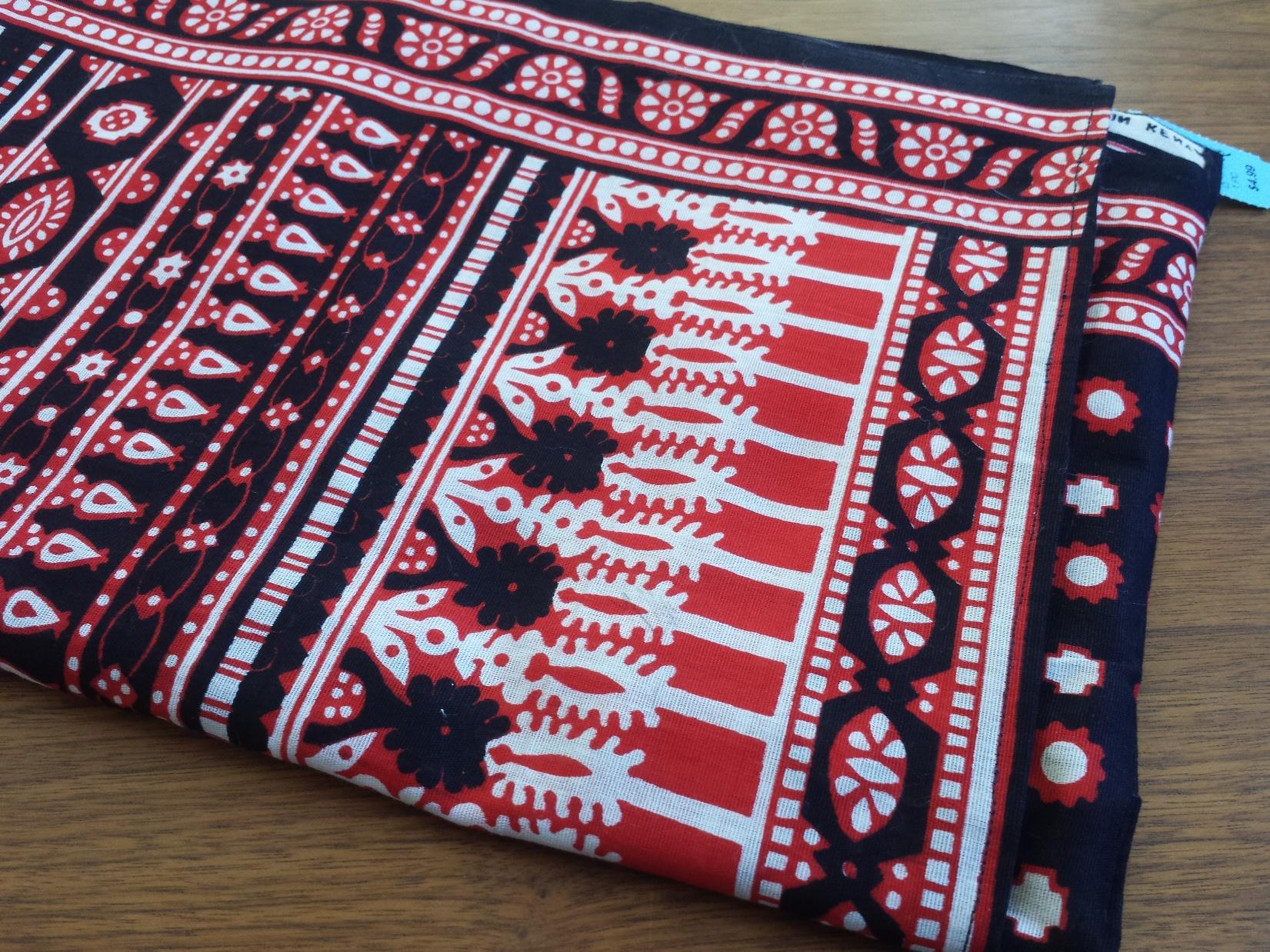Thrift Store Fabric Kenya